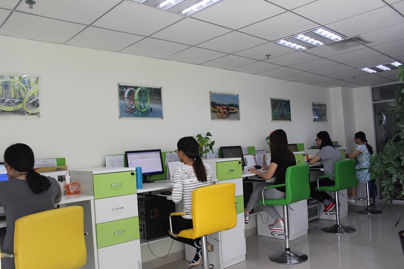 office room 1